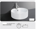 Grolo TBB 215 Above Counter Round Basin