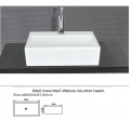 Grolo TBB-254 Wall Mounted/ Above Counter Basin
